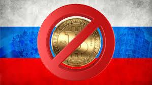 Запрет биткоина в россии размер позиций на форекс