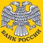 Банк России рассказал, сколько страна заплатит по ...