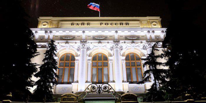 Банк России повысил ключевую ставку на 0. ...