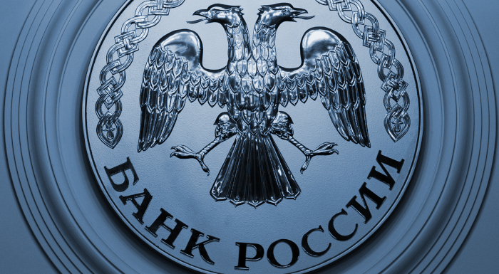Курсы валют ЦБ РФ: курс рубля к доллару, евро, гривне, ...