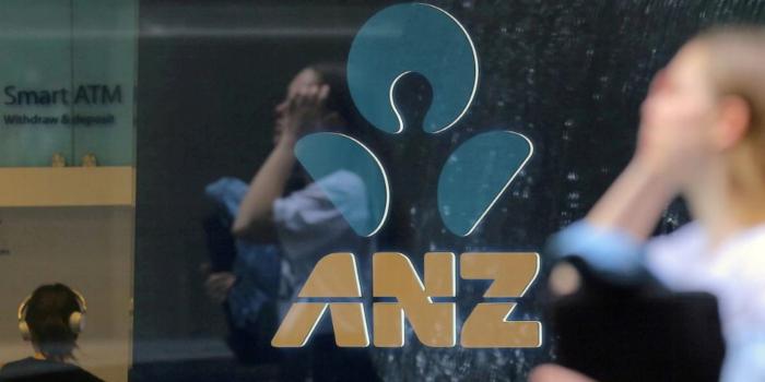 ANZ повысил прогнозы по австралийскому и ...