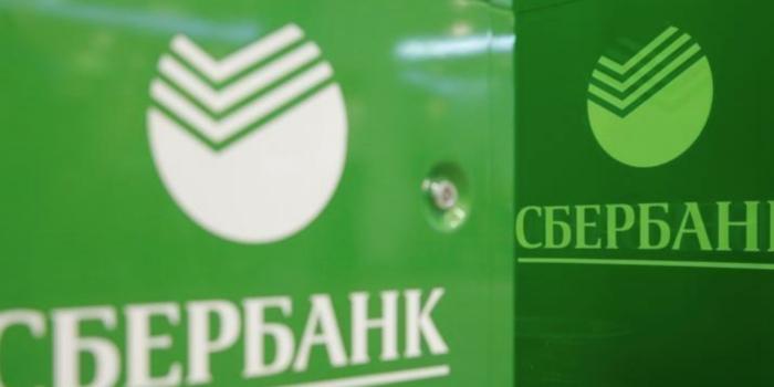 Высокие дивиденды российских экспортеров окажут ...