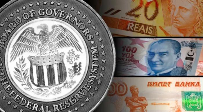 Инвесторы в EM-активы ждут решения центральных банков