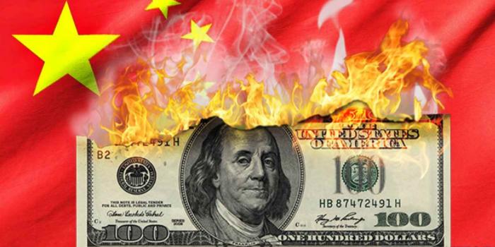 Цифровой юань не лишит доллар статуса мировой ...