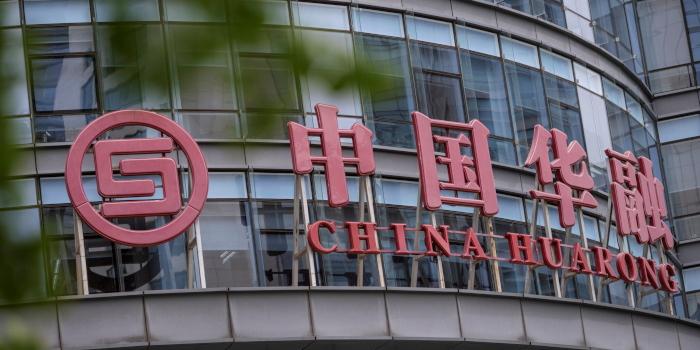 Крупнейший плохой банк Китая проверяет решимость ...