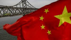 Пекин увеличил лимит оттока капитала из ...