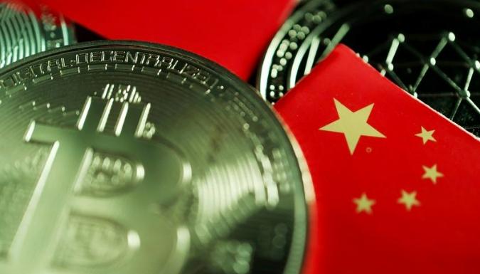 Исследования показывают, что доля Китая в майнинге ...