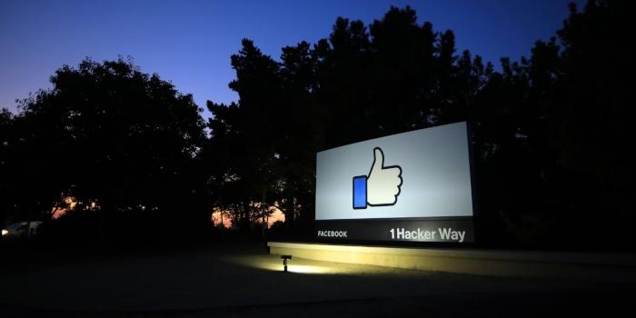 Facebook извинился за искусственный интеллект, который ...
