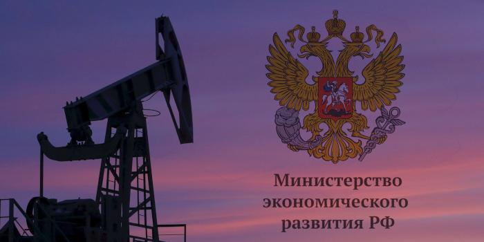 Минэкономразвития повысило прогнозы курса рубля, ...