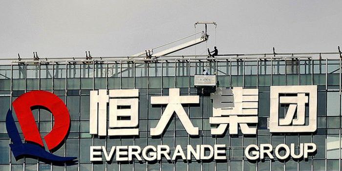 China Evergrande: путь от общего процветания к общей ...
